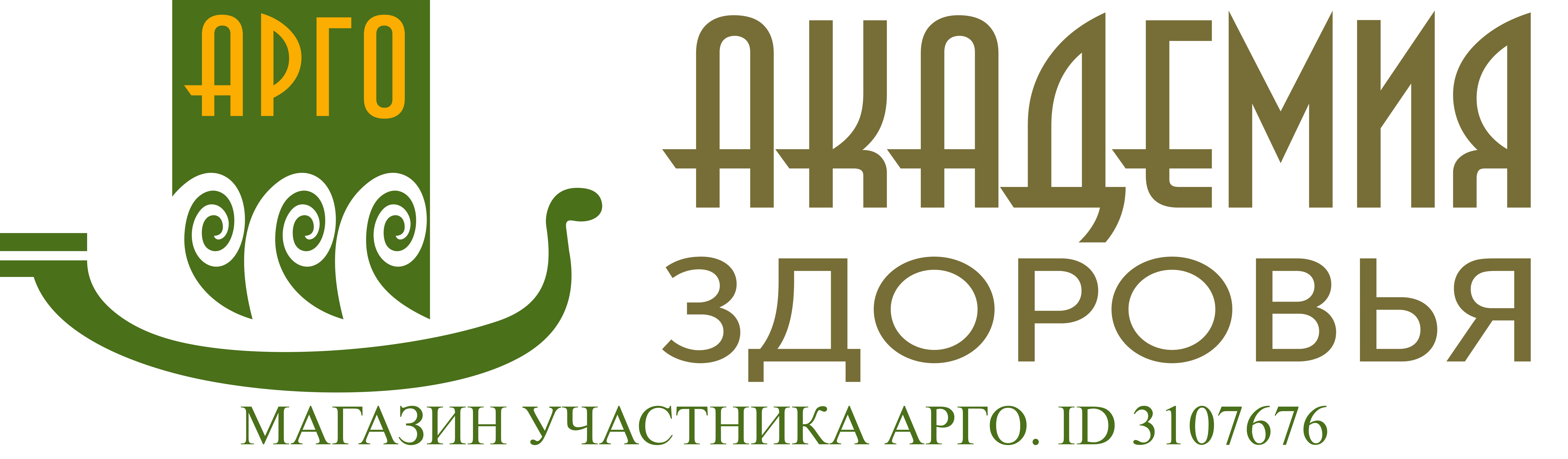 (c) Arqo.ru